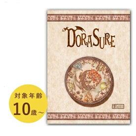 【送料無料】 ボードゲーム DORASURE ドラスレ 日本語版 基本セット 大人 子供 室内遊び アナログゲーム おもちゃ gh27056