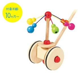 【ポイント5倍!】【送料無料】 SELECTA セレクタ社 手押し・メリーゴーランド 木のおもちゃ 木製玩具 手押し車 赤ちゃん
