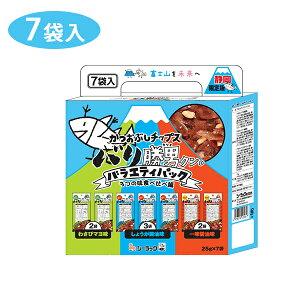 【送料無料】 バリ勝男クン。  3種の味食べ比べ編 バラエティパック 7袋入り 静岡お土産 鰹節チップス おやつ ご当地お菓子