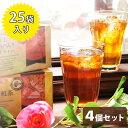 【ポイント10倍!】【送料無料】 ラクシュミー 極上はちみつ紅茶 25袋×4箱セット ティーバッグ 個包装 ギフト おしゃ…