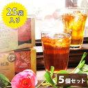 【ポイント12倍!】【送料無料】 ラクシュミー 極上はちみつ紅茶 25袋×5箱セット はちみつ紅茶 紅茶 ティーバッグ ギ…