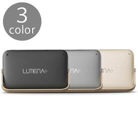 【送料無料】 LEDランタン ルーメナープラス 全3色 USB充電式 おしゃれ LEDライト 防災グッズ LUMENA PLUS