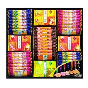 【送料無料】 金澤兼六製菓 兼六の華 KRH-30 6種計61枚入り ギフト お菓子詰め合わせ 個包装 煎餅