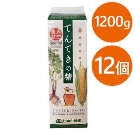 【送料無料】 天然甘味料 てんてきの糖 1200g×12本セット 紙パック はちみつ入り 調味料 やまと蜂蜜 砂糖代用 ジャビー