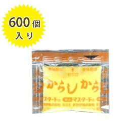 【送料無料】 チヨダ 特製ねりからし ミニサイズ 2g×600個 業務用 練りカラシ お弁当 持ち運び