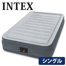 【送料無料】 INTEX(インテックス) エアーベッド ミッドライズ ツインコンフォート シングルサイズ 電動式 グレー 67765