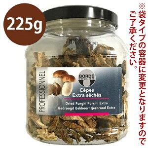 【送料無料】 Borde(ボルデ) ドライフンギ ポルチーニ茸 225g フランス産 乾燥キノコ セップ茸スライス ギフト 業務用
