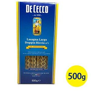 【送料無料】 ディチェコ(DE CECCO) No.1 ラザーニャ 500g イタリア 乾麺 ラザニア生地 パスタ