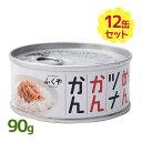 【送料無料】 ふくや めんツナかんかん 90g×12個セット 明太子ツナ缶 国産 缶詰
