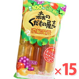 【送料無料】 農水フーヅ 森のくだもの屋さん 10本入×15個 濃縮還元 果汁100% チューペット ゼリー