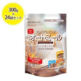 【送料無料】 日食 プレミアムピュアオートミール 300g×24個セット 日本食品製造合資会社