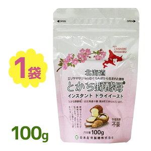 【送料無料】 とかち野酵母 インスタントドライイースト 100g 予備発酵不要