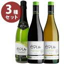 【送料無料】 オピア オーガニック ノンアルコールワイン3種セット(シャルドネ、シャルドネ・スパークリング、カベル…