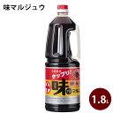 【送料無料】 丸十大屋 味マルジュウ 1.8L ペットボトル 出汁入り醤油 厳選出汁 うま味たっぷり アジマルジュウ
