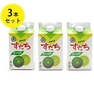 【送料無料】 JA徳島 すだち果汁 500ml×3個セット EPパック すだち100% 天然果汁 ご当地 国産 徳島産