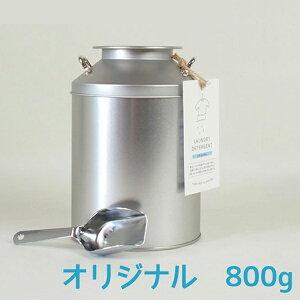【送料無料】 とみおかクリーニング ミルク缶洗濯洗剤 オリジナル 800g 洗剤 衣類用 洗濯洗剤