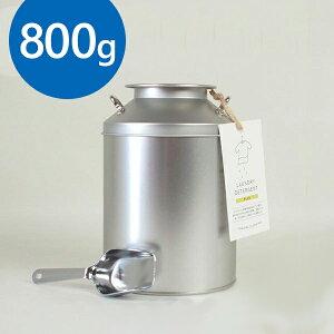 【送料無料】 とみおかクリーニング ミルク缶洗濯洗剤 プラス 800g 洗剤 衣類用 洗濯洗剤