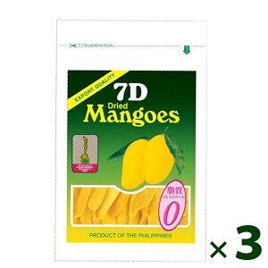 【送料無料】 7D ドライマンゴー 70g×3個セット ドライフルーツ セブンディ おやつ フィリピン セブ