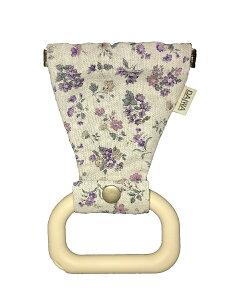 さわらーず パープル花柄 感染予防 つり革 ドアオープナー GOTOトラベル 【特許出願済み】
