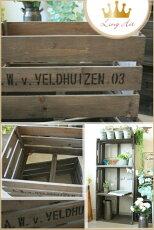 アンティークな木箱(ボックス)
