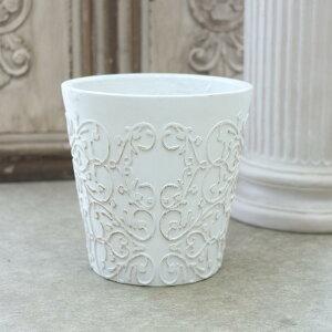 植木鉢 ダマスク柄ラウンド S ホワイト おしゃれ アンティーク ヨーロピアン ナチュラル ガーデン 雑貨 6号鉢 Φ23cm×高さ23cm