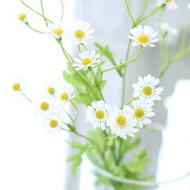 アンティーク風 雑貨 造花 インテリアグリーン 観葉植物 フェイクグリーン 造花 カモミールバンドル(ホワイト)1本