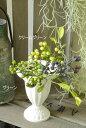 【メール便250円★】造花 インテリアグリーン 観葉植物 フェイクグリーン【造花 ファームベリー/パープルorクリームグリーンorグリーン 】