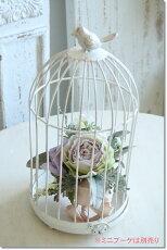 鳥かごアンティーク調プランツケージおしゃれインテリア雑貨ガーデン雑貨シャビー【鳥かごプランツケージホワイト高さ29cm】