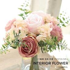 CT触媒消臭花束花束可愛いピンク造花アンティークシャビーミックスブーケインテリアグリーンフェイクグリーン高さ29cm