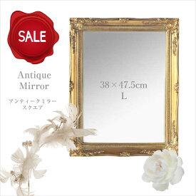 アンティーク風 雑貨 アンティークミラー レクト ゴールド L 壁掛け鏡 巾38×奥行3.5×高さ47.5cm 9月27日(金)入荷予定