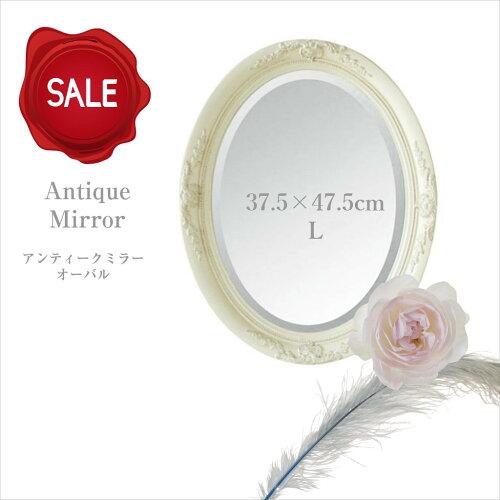 【セール!】お得なアンティークミラー鏡