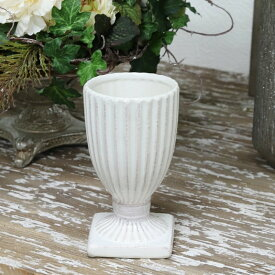 アンティーク風 雑貨 陶器 花瓶 フェミニンベース アンティークホワイト Φ7×高さ13cm
