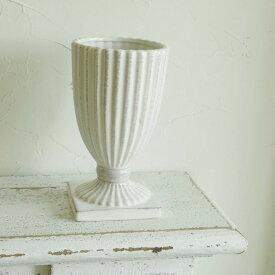 アンティーク風 雑貨 陶器 花瓶 ファミニンベース アンティークホワイト Φ9×高さ17cm