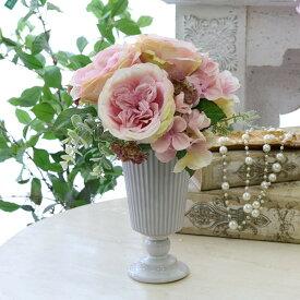 花瓶 おしゃれ 陶器 フレンチ フレンチカントリー アンティーク風 フラワーベース アンティーク調 フレンチベース アンティークグレー Φ10×高さ20cm
