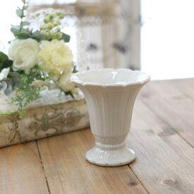 花瓶 おしゃれ 陶器 フレンチ フレンチカントリー アンティーク風 フラワーベース アンティーク調 フレンチベース ライトグレー Φ10×高さ11cm