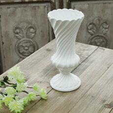 花瓶おしゃれ陶器白アンティーク風フラワーベース花器スパイラルベースマットホワイトΦ11×高さ24cm