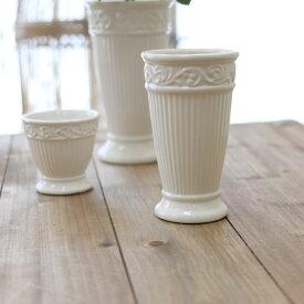 アンティーク風 雑貨 陶器 花瓶 ファミニンベース ホワイト Φ8.5×高さ14.5cm