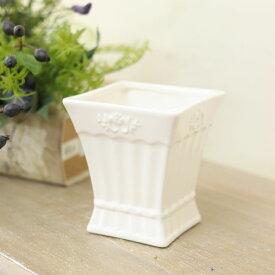 陶器 おしゃれ 白 陶器巾9.5×奥行9.5×高さ10.5cmアンティーク風 雑貨