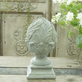 ガーデン アンティーク アーティチョーク グレー アンティーク風 雑貨 コベントガーデン Φ13×高さ22.5cm