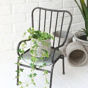 花台 フラワーチェア アンティーク風 シャビーシックガーデン雑貨 フラワースタンド 巾24×奥行23×高さ38cm
