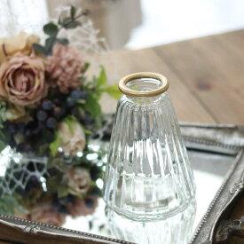 ガラス花瓶 フラスコベース おしゃれ 一輪挿しアンティーク風 雑貨 コベントガーデンガラス花瓶 Φ7.5×高さ10cm 9月24日(木)入荷予定