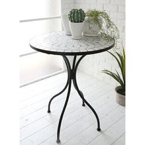コベントガーデン タイルガーデンテーブル Φ60×高さ75cm 折り畳み式