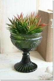 アンティーク風 雑貨 コベントガーデン ディープグリーンカップベース ガラス花瓶 Φ12×高さ14.5cm