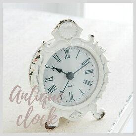 掛け時計 おしゃれ アンティーク風 雑貨 コベントガーデン ホワイトシェル・クロック ホワイト アンティーク置き時計 巾7.8×奥行3.5×高さ10cm 9月24日(木)入荷予定