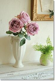 花瓶 おしゃれ 陶器 白 アンティーク風 雑貨 陶器 花瓶 ファミニン プリンセスベース L ホワイト 巾11.5×奥行17×高さ25cm
