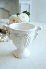 花瓶 おしゃれ 陶器 白 アンティーク風 フラワーベース アンティーク調 花器 アンティーク風 雑貨 ファミニン プリンセスベース ホワイト 巾12.5×奥行9×高さ10cm