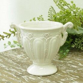 花瓶 おしゃれ 陶器 白 アンティーク風 フラワーベース アンティーク調 花器 プリンセスベース M ホワイト 巾12×奥行17×高さ13.5cm