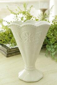 アンティーク風 雑貨 陶器 花瓶 ファミニン シェルベース ホワイト 巾13.5×奥行7×高さ20cm