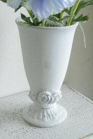 花瓶 おしゃれ 陶器 白 アンティーク風 フラワーベース アンティーク調 花器 カントリーベース アンティークローズ ホワイト Φ8.5×高さ15cm