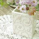 アンティーク風 雑貨 陶器 花瓶 ファミニン シェルベース パールホワイト 巾8×奥行5.5×高さ10.5cm